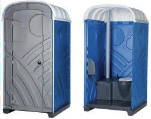 chemisch toilet raes bvba. Black Bedroom Furniture Sets. Home Design Ideas